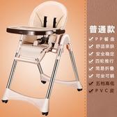 兒童餐椅寶寶餐桌嬰兒吃飯椅子便攜可折疊學坐【奇趣小屋】