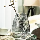 特大號 輕奢琉光冰花玻璃花瓶透明花器 美式家居裝飾插花花瓶擺件 雙十一全館免運