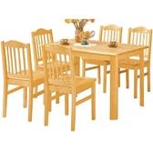 餐桌 AT-276-11 2X3尺扇形腳西餐桌 (不含椅子) 【大眾家居舘】