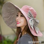 超大沿沙灘帽太陽帽子女士遮陽帽夏天涼帽防紫外線防曬可折疊戶外