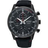 SEIKO精工 CS 城市系列三眼計時手錶-黑/42mm 8T67-00G0SD(SSB315P1)