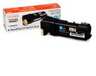 CT201115   FujiXerox  藍色碳粉匣 (2K) DocuPrint C1110