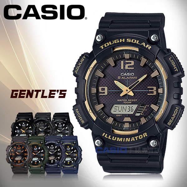 CASIO 卡西歐 手錶專賣店 AQ-S810W-1A3 男錶 橡膠錶帶  防水 太陽能 LED  世界時間 倒數計時