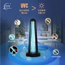 紫外線消毒燈 便攜式家用消毒臺燈 跨境110V紫外線殺菌燈