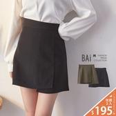 褲裙 純色斜片不對稱拼接後拉鍊A字短裙M-L號-BAi白媽媽【301842】