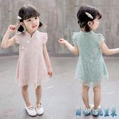 新款女童蕾絲無袖氣質連身裙子甜美可愛公主裙時尚潮流中小童洋裝禮服LXY2541【甜心小妮童裝】