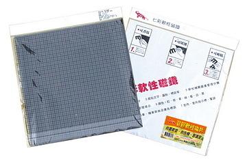 《享亮商城》NO.5041 背膠軟性磁鐵(30x30cm)