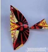 手拋特技大號魯班鳥橡皮筋動力飛機撲翼鳥戶外兒童小玩具批髮地攤DF 交換禮物