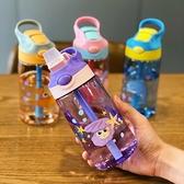 兒童吸管杯學飲杯防漏男女寶寶水壺幼兒園防摔杯子小學生水杯便攜 童趣屋