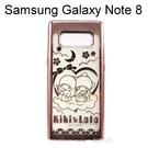 雙子星電鍍軟殼 [雲朵] Samsung Galaxy Note 8 N950FD (6.3吋)【三麗鷗正版授權】