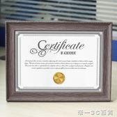 现货出清  宜家居證書框掛牆A4工商營業執照框獎狀框擺臺授權書畫框相框NMS   10-12