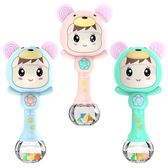嬰兒玩具3-6-12個月新生兒益智幼兒手搖鈴女孩節奏棒兒童寶寶1歲0·享家生活館