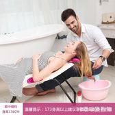 洗頭躺椅孕婦洗頭椅老人洗頭躺椅兒童洗頭床家用成人洗頭椅可折疊洗髮椅 LH6002【3C環球數位館】