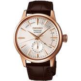 【台南 時代鐘錶 SEIKO】精工 PRESAGE 動力儲存顯示機械錶 SSA346J1@4R57-00E0P 皮帶 玫瑰金 40mm