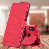 小米 紅米note7 Pro 紅米7 手機殼 簡約 森系列 樹紋 皮套 保護套 可插卡 手機套 全包 軟殼 磁扣 支架