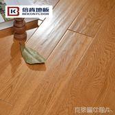 地板-多層實木復合地板橡木15mm地熱地暖E0級環保耐磨臥室家用廠家直銷 igo克萊爾