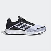 Adidas Duramo SL 黑 白 輕量 舒適 避震 慢跑鞋 FW7103