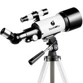 望遠鏡美國天文望遠眼鏡專業觀星天高清深空兒童學生夜視太空高倍LX新品