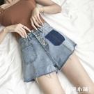 韓版新款寬鬆單排扣高腰牛仔短褲女學生顯瘦毛邊牛仔熱褲闊腿褲子