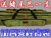 【JIS】AJ213 送營燈掛勾 加厚營柱背袋 1680D 營柱包 營柱收納袋 裝備袋 露營袋 工具袋