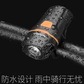 強光自行車燈前燈公路車山地車USB充電