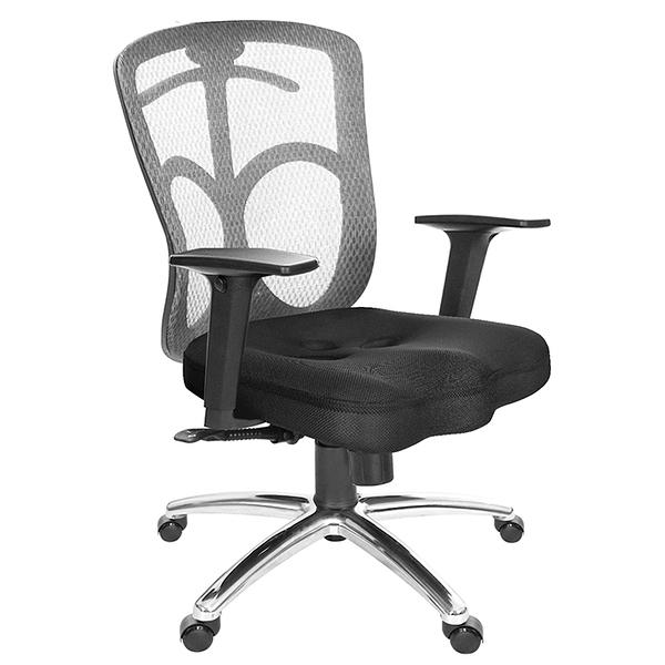 GXG 短背美臀 電腦椅 (鋁腳/2D升降扶手) 型號115 LU2