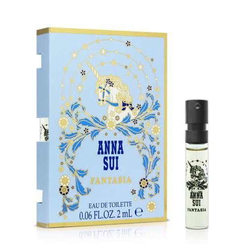 Anna Sui 安娜蘇 童話獨角獸女性淡香水針管(2ml)★ZZshopping購物網★