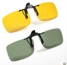【TwinS伯澄】高級可翻式防眩偏光眼鏡夾片-附收納盒