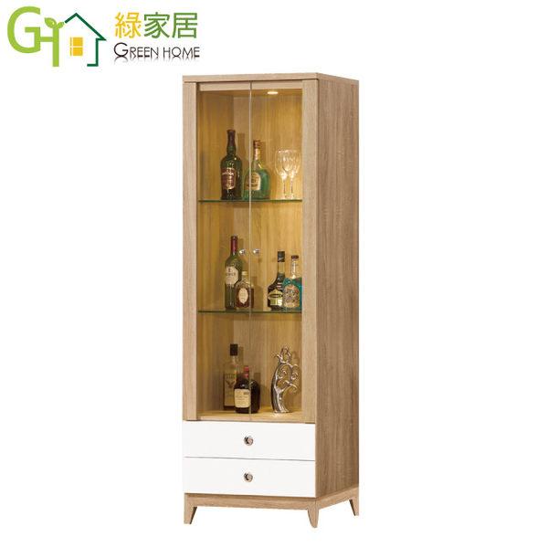 【綠家居】米羅 時尚2尺木紋雙色展示櫃/收納櫃