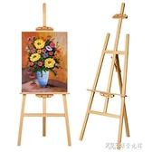 icolour實木畫架畫板套裝素描寫生4K畫板摺疊支架式油畫架兒童成人美術生專用繪畫木ATF 探索先鋒