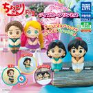 全套4款【日本正版】迪士尼公主王子 坐姿公仔 扭蛋 轉蛋 拍照公仔 排排坐公仔 長髮公主 - 890574