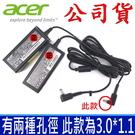 公司貨 宏碁 Acer 45W 原廠 變壓器 Travelmate TMP236-m ms2392 TMP236-M-547R TMP238-M