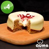【奧瑪烘焙】爆漿海鹽奶蓋蛋糕伯爵茶4入