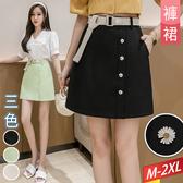 洋菊排釦褲裙+皮帶(3色) M~2XL【833670W】【現+預】-流行前線-