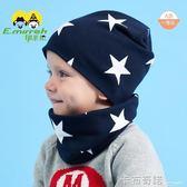 寶寶帽子秋冬嬰兒帽子1-4歲男棉布針織帽0-3個月6-12月新生兒童帽 卡布奇諾