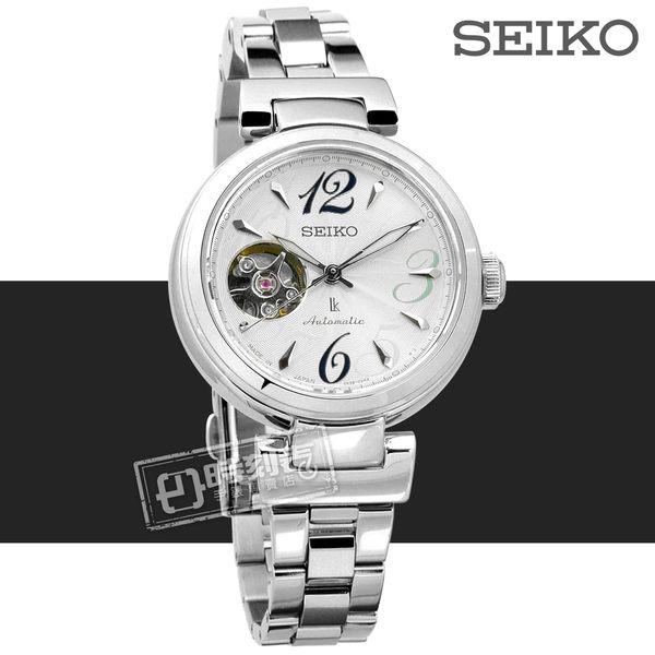 SEIKO 精工★贈皮錶帶 / 4R38-01L0M.SSA807J1 / LUKIA 藍寶石水晶 機械錶 防水100米 不鏽鋼手錶 銀色 34mm