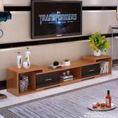 可伸縮電視櫃茶幾組合現代簡約影視櫃歐式客廳小戶型電視機櫃中秋節特惠下殺igo