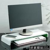 簡約現代辦公室電腦顯示器增高架實木辦公台式鍵盤墊高支架托架子 MBS