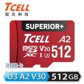 【TCELL 冠元】SUPERIOR+ microSDXC UHS-I A2 U3 V30 512GB 記憶卡