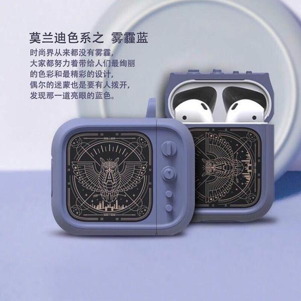 airpods2適用保護套代蘋果無線藍牙耳機收納盒創意復古電視Tv新潮(不包含耳機)