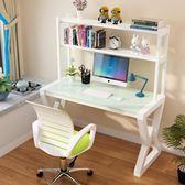 電腦台式桌家用經濟型書桌簡約現代組合書架辦公桌簡易桌子寫字桌WY【快速出貨】