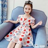 兒童洋裝 女童雪紡洋裝夏裝2021新款女大童洋氣公主裙小女孩夏天薄款裙子