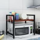 微波爐置物架2層收納架烤箱架雙層儲物架子廚房微波爐置物架 JY1209【Sweet家居】