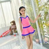 泳衣 兒童泳衣女女童中大童學生少女公主裙式連身可愛兒童游泳衣女孩 3色