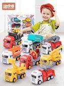 寶寶玩具車男孩回力車慣性車工程車兒童挖掘機小汽車挖土機套裝『小宅妮時尚』