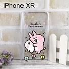 卡娜赫拉空壓氣墊軟殼 [蹭P助] iPhone XR (6.1吋)【正版授權】