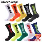 『台灣現貨』SUPER ELITE 精英 字母 籃球襪 男運動襪 厚底 毛巾襪 NBA