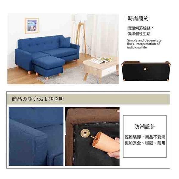 【多瓦娜】溫德小雅L型沙發/布沙發-三色-2664