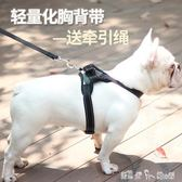 狗狗胸背帶寵物牽引繩狗鍊子中大型犬狗繩金毛項圈防爆沖背帶用品 「潔思米」