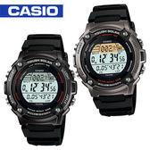 CASIO手錶專賣店 卡西歐  W-S200H 男錶 運動錶 太陽能 多功能 球面玻璃 LED照明 橡膠錶帶